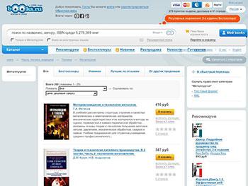Электронная библиотека Books